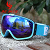 Skiing Eyewear Blue Snow Ski Goggles Anti Ultraviolet Radiation , Anti Impact