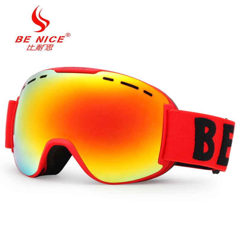 UV Protect Anti Fog Professional Mirrored Ski Goggle with FDA Certificate